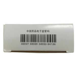 安多明 羟苯磺酸钙胶囊(贵州天安药业股份有限公司)-贵州天安包装细节图3