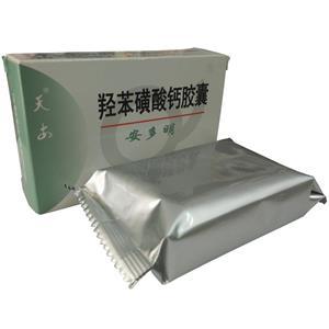 安多明 羟苯磺酸钙胶囊(贵州天安药业股份有限公司)-贵州天安包装侧面图2
