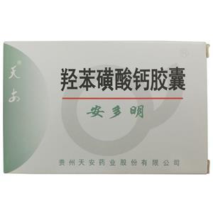 安多明 羟苯磺酸钙胶囊(贵州天安药业股份有限公司)-贵州天安包装侧面图1