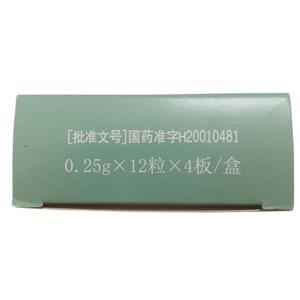 安多明 羟苯磺酸钙胶囊(贵州天安药业股份有限公司)-贵州天安包装细节图2