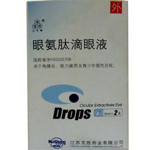 眼氨肽滴眼液价格贵吗 12.5g多少钱一支