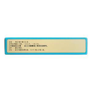 仁和 清肺抑火片(云南省曲靖药业有限公司)-云南曲靖包装细节图2