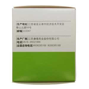 康緣 天舒膠囊(江蘇康緣藥業股份有限公司)-江蘇康緣包裝細節圖1