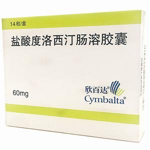 欣百达 盐酸度洛西汀肠溶胶囊