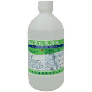 过氧化氢溶液价格,过氧化氢溶液批发,过氧化氢溶液,过