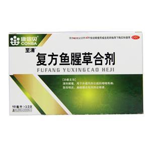 復方魚腥草合劑有哪些包裝規格?