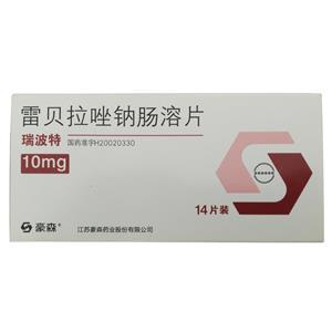 瑞波特 雷貝拉唑鈉腸溶片