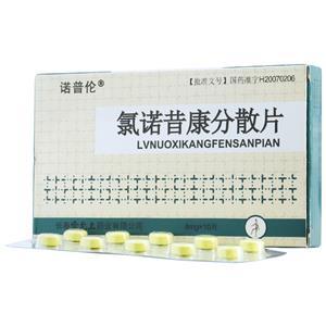 诺普伦 氯诺昔康分散片(长春雷允上药业有限公司)-长春雷允上包装细节图5