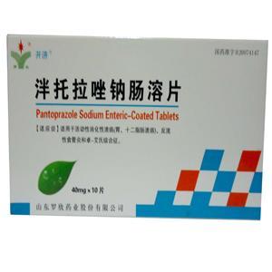 開濟 泮托拉唑鈉腸溶片