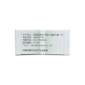 迪康 通窍鼻炎颗粒(成都迪康药业有限公司)-成都迪康包装细节图4