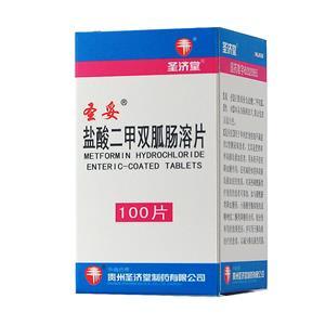 圣妥 鹽酸二甲雙胍腸溶片
