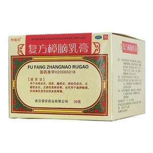 哈瑞美 復方樟腦乳膏(武漢諾安藥業有限公司)-武漢諾安包裝側面圖1
