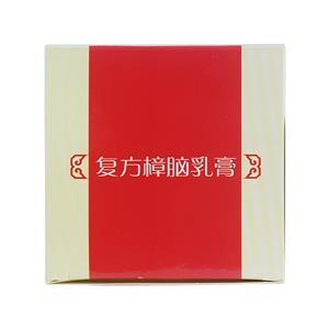 哈瑞美 復方樟腦乳膏(武漢諾安藥業有限公司)-武漢諾安包裝細節圖3