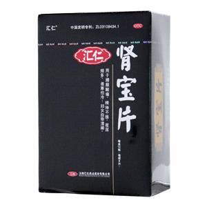 匯仁 腎寶片(0.7gx9片x14板/盒) - 匯仁藥業