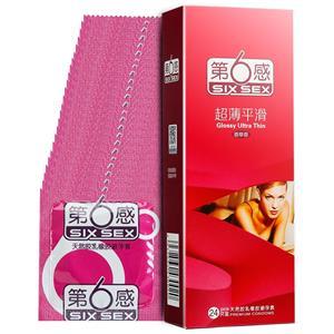 【第6感】天然膠乳橡膠避孕套