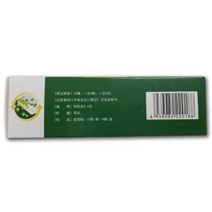 固本咳喘胶囊(合肥今越制药有限公司)-今越制药包装侧面图3