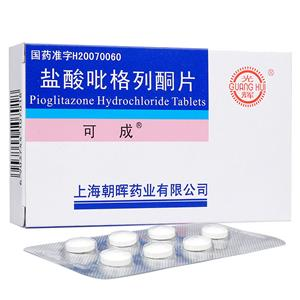 可成 鹽酸吡格列酮片