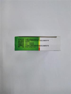 普林松 防芷鼻炎片(山西华元医药生物技术有限公司)-山西华元包装细节图2
