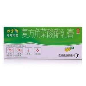 復方角菜酸酯乳膏