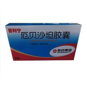厄贝沙坦胶囊价格贵吗 12粒多少钱一盒