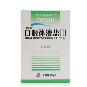 口服補液鹽Ⅲ價格貴嗎 6袋多少錢一盒