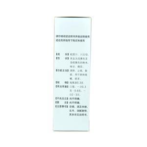 奇星 蛇胆川贝散(广州白云山奇星药业有限公司)-白云山奇星药业包装细节图1