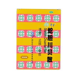 奇星 蛇胆川贝散(广州白云山奇星药业有限公司)-白云山奇星药业包装侧面图2