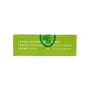 通润维康 银黄滴丸(浙江维康药业股份有限公司)-维康药业包装细节图3