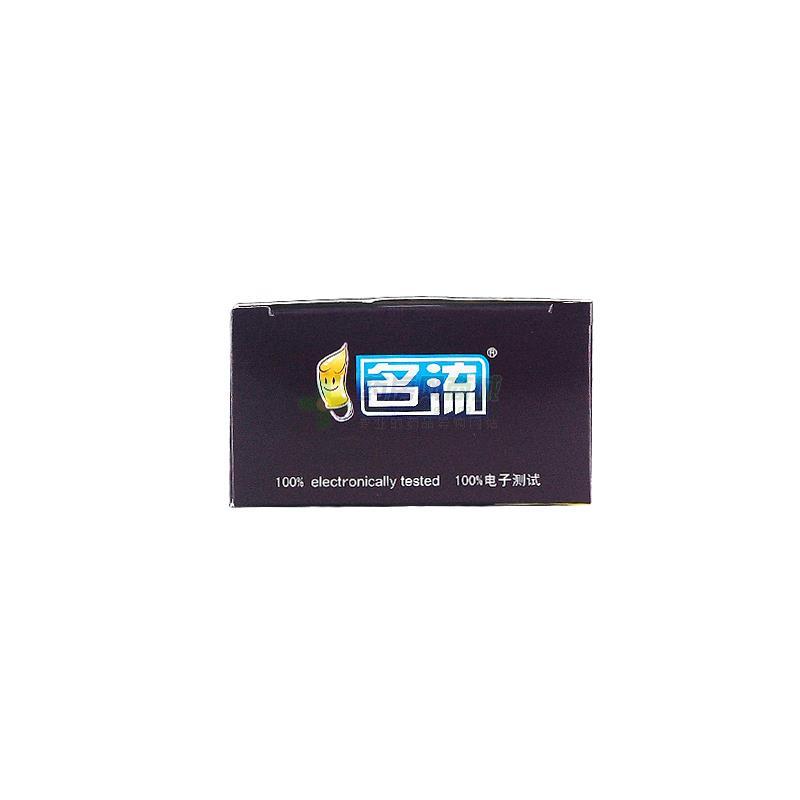 【名流】有型超薄裝·光面香味型(桂花香)·天然膠乳橡膠避孕套 包裝細節圖5
