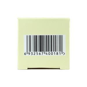 三仁堂 杜仲平压片(贵州三仁堂药业有限公司)包装细节图4