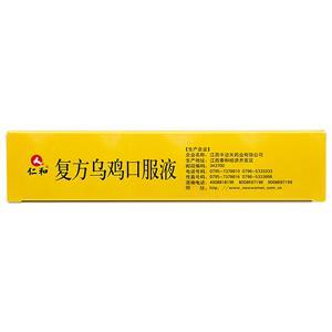 仁和 復方烏雞口服液(江西半邊天藥業有限公司)-江西半邊天包裝側面圖3
