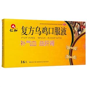 仁和 復方烏雞口服液(江西半邊天藥業有限公司)-江西半邊天包裝側面圖2