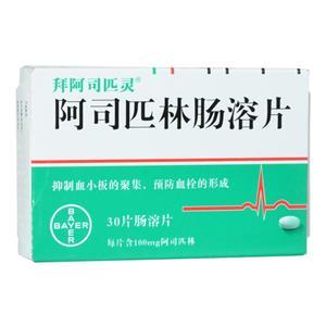阿司匹林肠溶片说明书