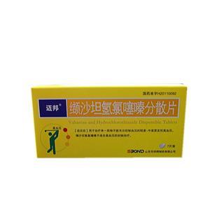 纈沙坦氫氯噻嗪分散片