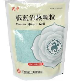板蓝清热颗粒是哪个厂家生产的?