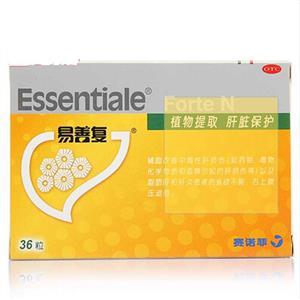 易善復 多烯磷脂酰膽堿膠囊