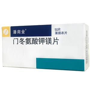 潘南金 門冬氨酸鉀鎂片