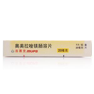 洛赛克 奥美拉唑镁肠溶片(阿斯利康制药有限公司)-阿斯利康包装侧面图3