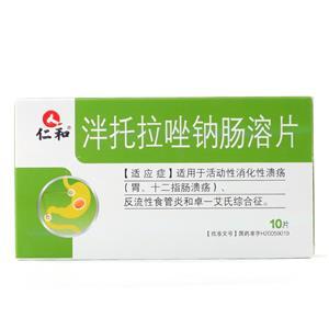 仁和 泮托拉唑鈉腸溶片