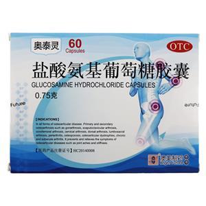 奧泰靈 鹽酸氨基葡萄糖膠囊