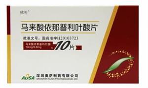 马来酸依那普利叶酸片价格贵吗 7片多少钱一盒