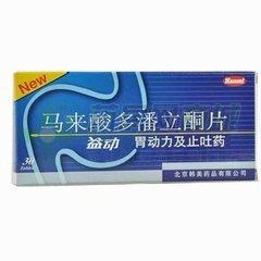 益动 马来酸多潘立酮片(北京韩美药品有限公司)-北京韩美