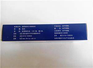 连乡 香连片(湖北香连药业有限责任公司)-湖北香连包装侧面图3