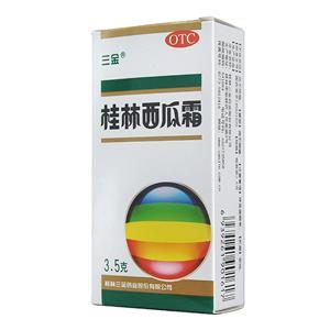三金 桂林西瓜霜
