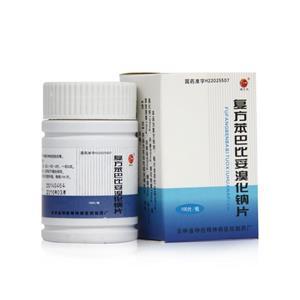 復方苯巴比妥溴化鈉片