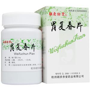 胡慶餘堂 胃復春片