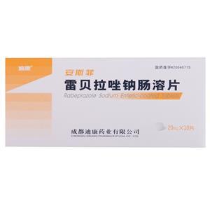 安斯菲 雷貝拉唑鈉腸溶片