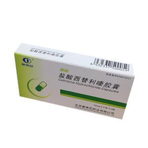 鹽酸西替利嗪膠囊價格貴嗎 6粒多少錢一盒