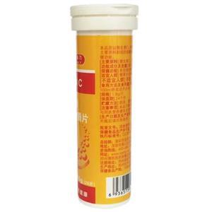 維生素C泡騰片價格貴嗎 10片多少錢一盒