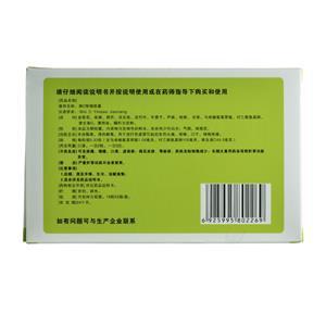维威 维C银翘胶囊(广西维威制药有限公司)-维威制药包装侧面图3